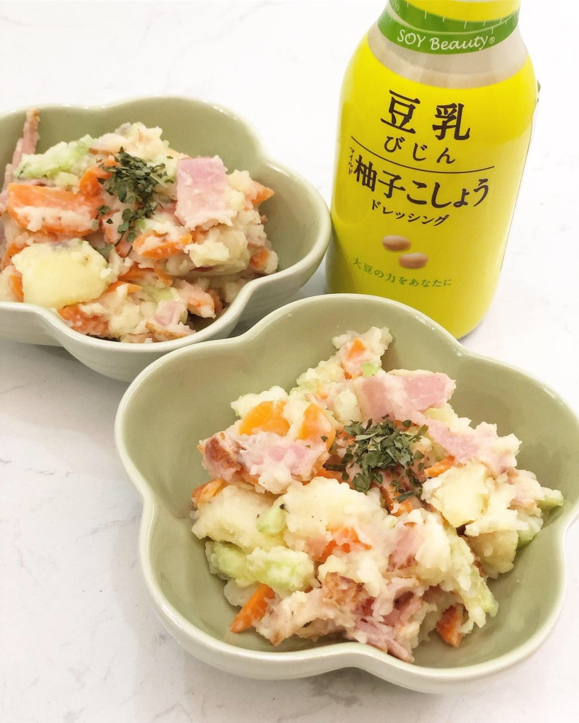 日式薯仔沙律