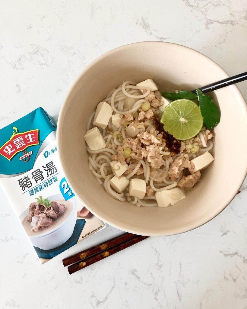 香茅青檸豆腐米粉